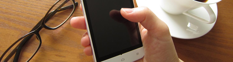 【神奈川県伊勢原市の求人】携帯電話の画面などに使用するガラス製品の材料検査