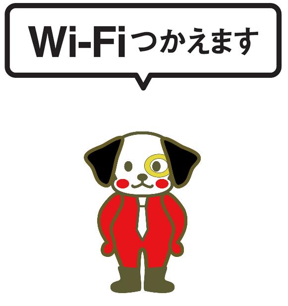【東京都町田市の求人】無線基地局のメンテナンス作業 ※未経験でも安心です。