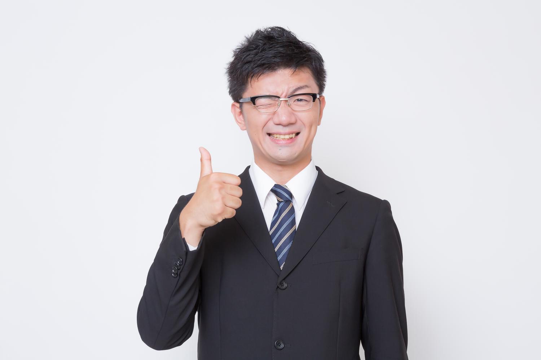 【静岡県御殿場市の求人】時給1,250円スタート!タイヤで世界に知名度があるグループ企業で、ウレタン加工の為、軽作業のお仕事です。