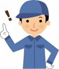 【神奈川県寒川町の求人】ゴム製品の材料投入、機械オペレーター、材料運搬