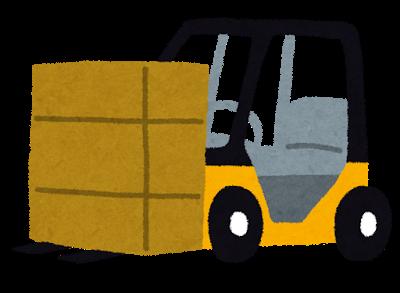 【平塚市の求人】環境資材の入出荷業務 ※30代40代男性活躍中!