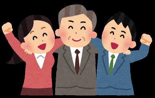 【東京都板橋区の求人】お弁当の法人向け営業 ルート営業に近いです!