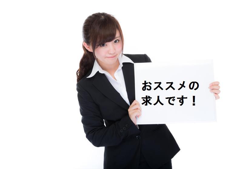 【神奈川県秦野市の求人】溶接の資格をお持ちの方1,600円スタートです!