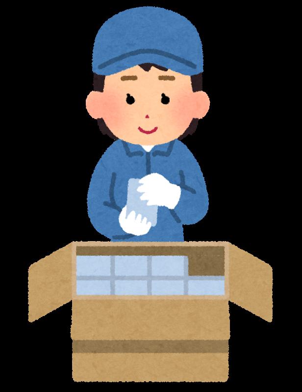 【山梨県笛吹市の求人】日勤のお仕事♪製品の仕上げから出荷までの簡単お仕事!