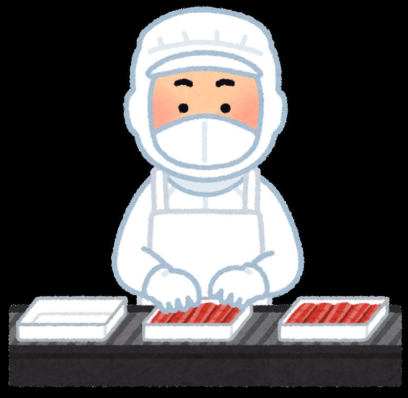 【山梨県甲府市求人】勤務時間が選べます!食品工場で良い香りに囲まれてお仕事をしてみませんか?
