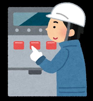 KANAGAWA-KEN HIRATSUKA-SHI: Fábrica de ar condicionado- kumitate, operador de máquina e embalador
